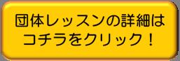 バナー_22068_image003