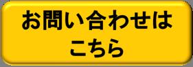 画像制作_19013_image003