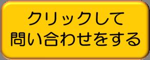 バナー_16439_image003